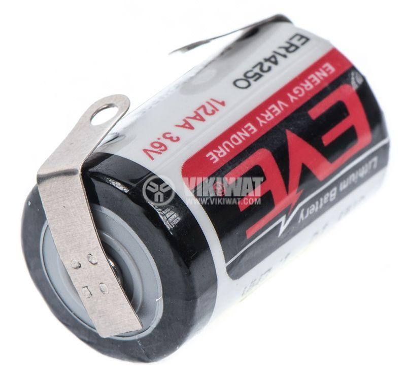 Battery ER14250, 3.6VDC, 1200 mAh - 2