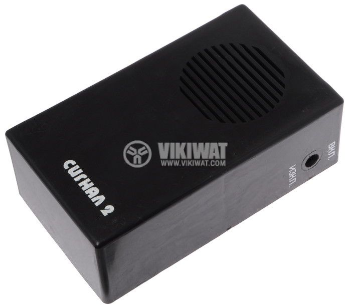 Кутия за алармени системи пластмасова 138x78x46mm, черна