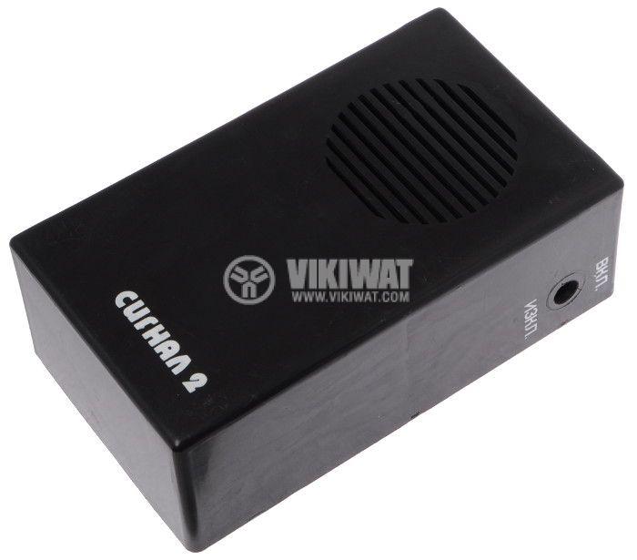 Enclosure box alarm system 138x78x46 mm plastic, black
