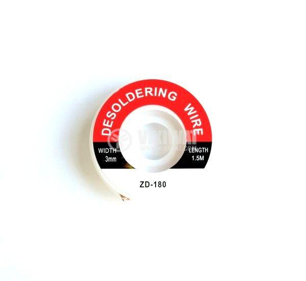 Desoldering wire ZD-180 3mm, 1.5m