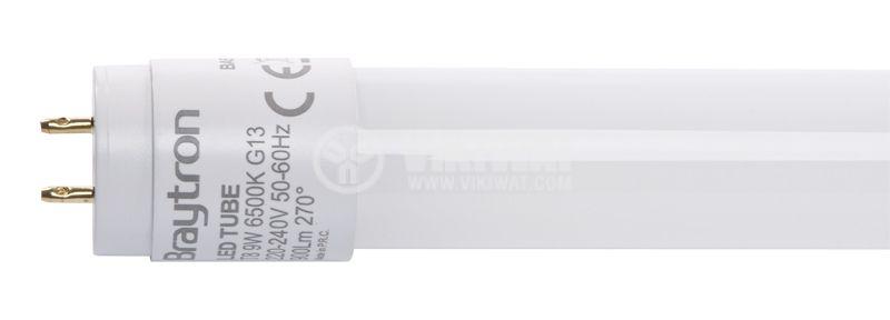 LED тръба 9W - 3