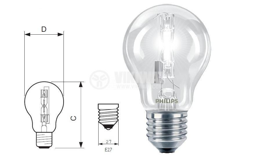 Обикновена лампа с халогенна ампула, E27, 220 VAC, 105 W, A55, PHILIPS