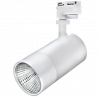 LED Tracklight COB 15W, 220VAC, 1180Lm, 3000K, warm white, BD30-01400 - 2
