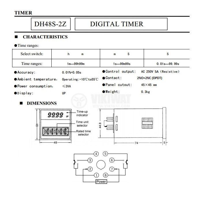 Time Delay Relay, DH48S-2Z, 12 VDC, 2NO + 2NC, 250 VAC, 5 A, 0.01 s and 99 h - 4