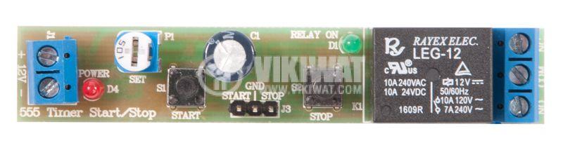 Старт/Стоп таймер 555, 12VDC, 1 до 2000s,  7А/240VAC - 1