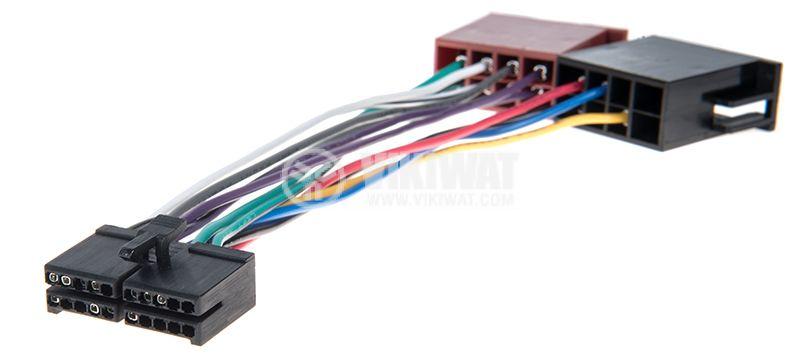 Авто букса Prology ISO 20pin AEG 530 CMD 120 - 1