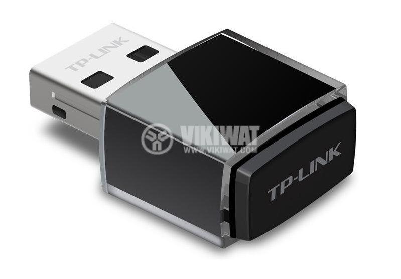 Wireless USB adapter Wi-Fi TL-WN725N 150 Mbit/s USB - 2