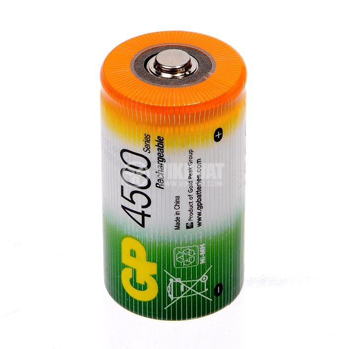 Rechargeable Battery 1.2VDC, 4500mAh, D