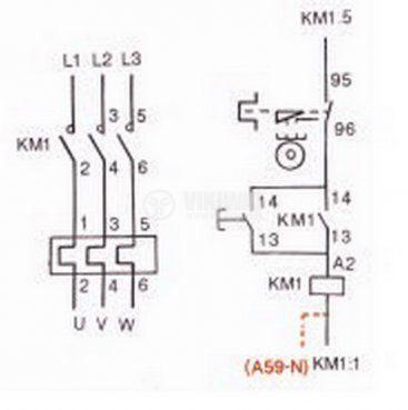 Motor Starter VCX2-12 , 380 VAC, 12 A,  9-13 A - 2