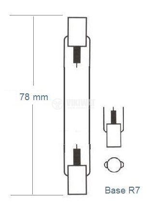 Халогенна пура 120W - 2