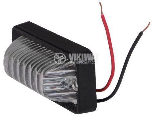 Auto lamp 12VDC / 24VDC - 1