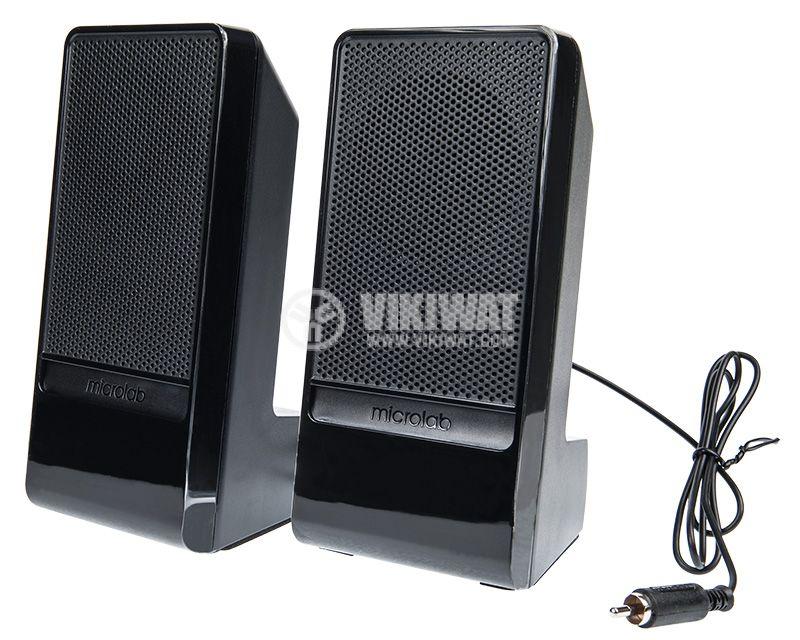 Speakers 2.1, MICROLAB M-100BT, 10W, USB PORT, SD Slot, FM TUNER, Bluetooth 4.0 - 4