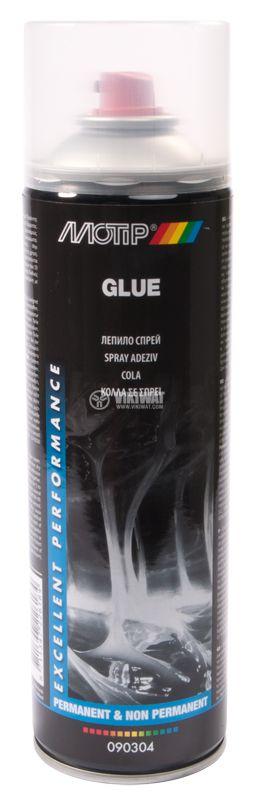 Universal Adhesive Spray, 500 ml