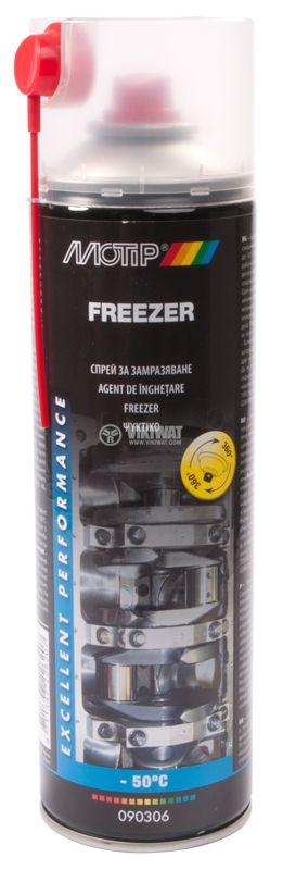 Freezing spray, 400 ml