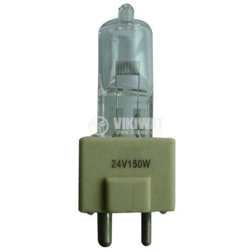 Халогенна лампа LT03058 24V, 150W, GY9.5, за операционни лампи - 1