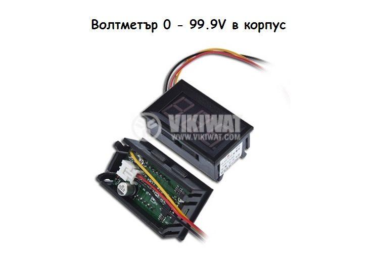 Волтметър за вграждане, обхват 0-99V, с 3 сегментна индикация