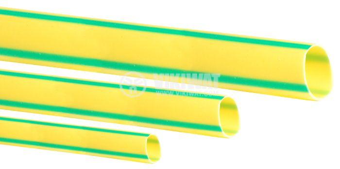 Шлаух термосвиваем ф8mm жълто-зелен