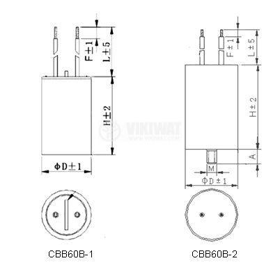 кондензатор,работен - 2