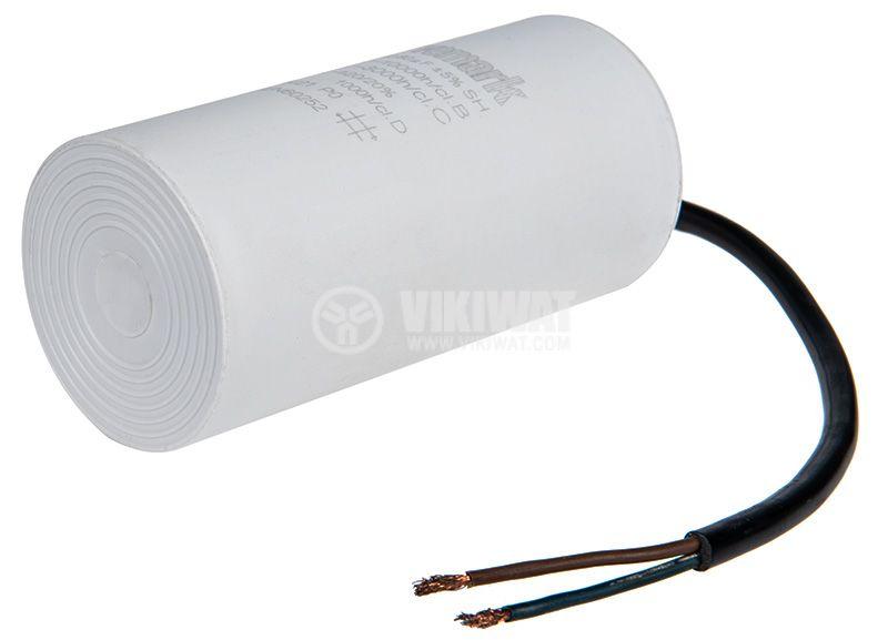 Кондензатор, 450VAC, 80uF, 85°C, с кабел - 2