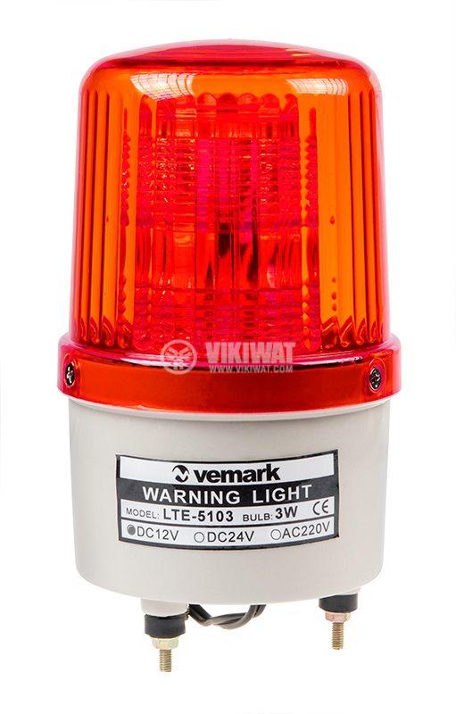 Сигнална  ротационна лампа, LTE1103, 12 VDC, 10 W, червена - 1