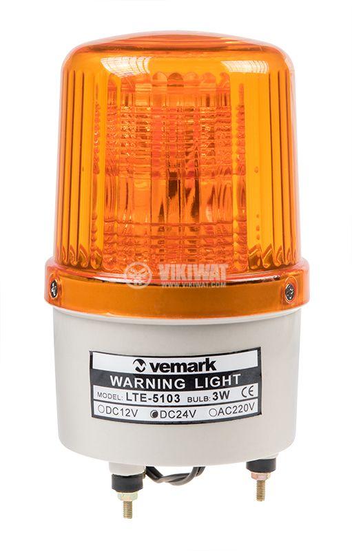 Сигнална лампа жълтa - 1