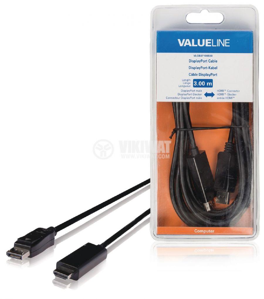 Кабел HDMI  - 2