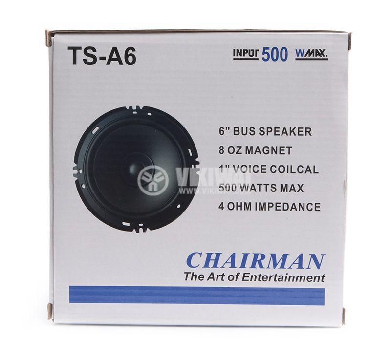 """Автомобилен говорител TS-A6, 4ohm, 6"""", Chairman - 3"""
