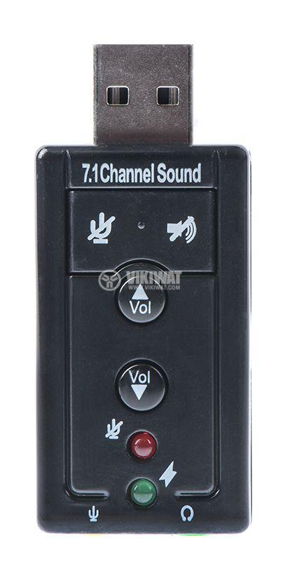USB sound card 7.1 USB - 1