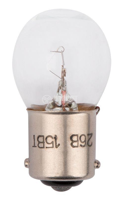 Car lamp 28VDC, 5W, BA15S - 1