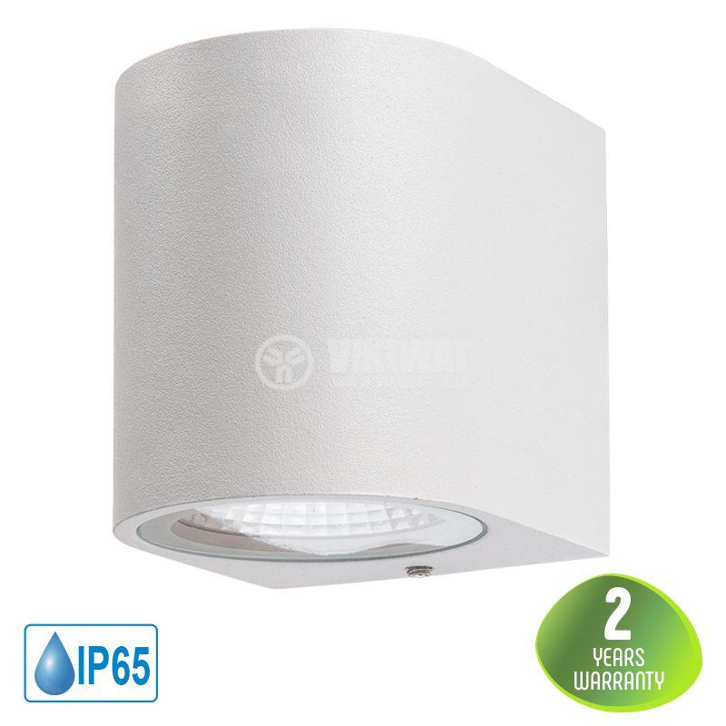 LED garden lamp RITA, 5W, 220VAC, 450lm, 3000K, warm white, IP65, waterproof, BG40-00100 - 1