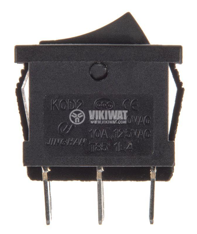 Rocker превключвател, 2 позиции, ON-ON, 6A/250VAC, отвор 20x13mm - 2