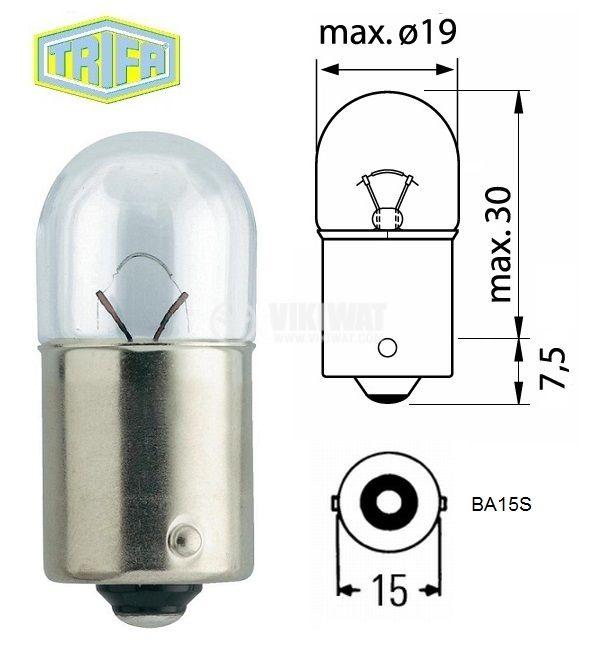 Автомобилна лампа