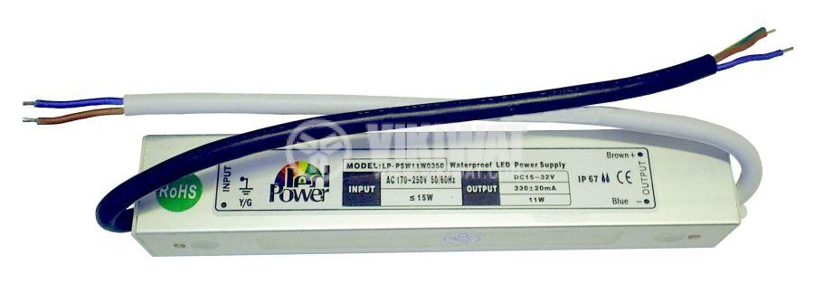 LED захранване LP-PSW11W0350, 15-32VDC, 11W, 330mA, водозащитено