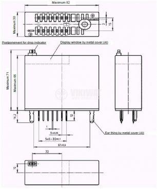Електромагнитно специално реле бобина 60VDC  250VAC/10A 4PDT - 4NO+4NC   2 RH 01 - 2