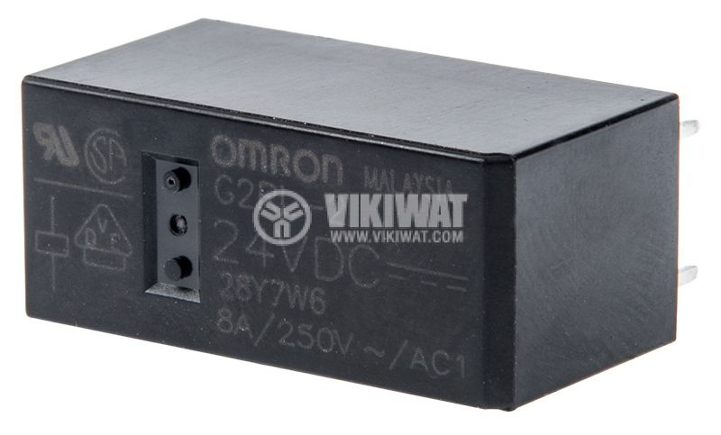 Electromagnetic relay G2RL-2, with coil 24VDC, 250VAC / 8A, DPDT - 1