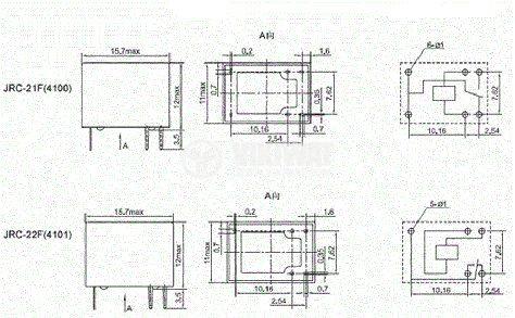 Реле електромагнитно, JRC-21F, 12VDC 250VAC/0.5A SPDT - NO+NC - 3