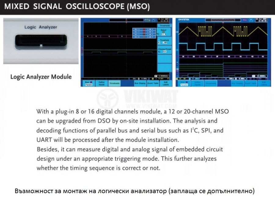 Digital Oscilloscope  GDS-2074A, 70 MHz, 2 GSa/s real time, 4 channel - 4