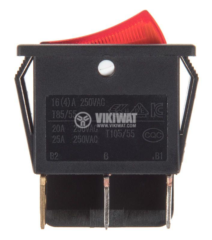 Rocker превключвател, 2x2 позиции, OFF-ON, 20A/250VAC, отвор 22х30mm - 2