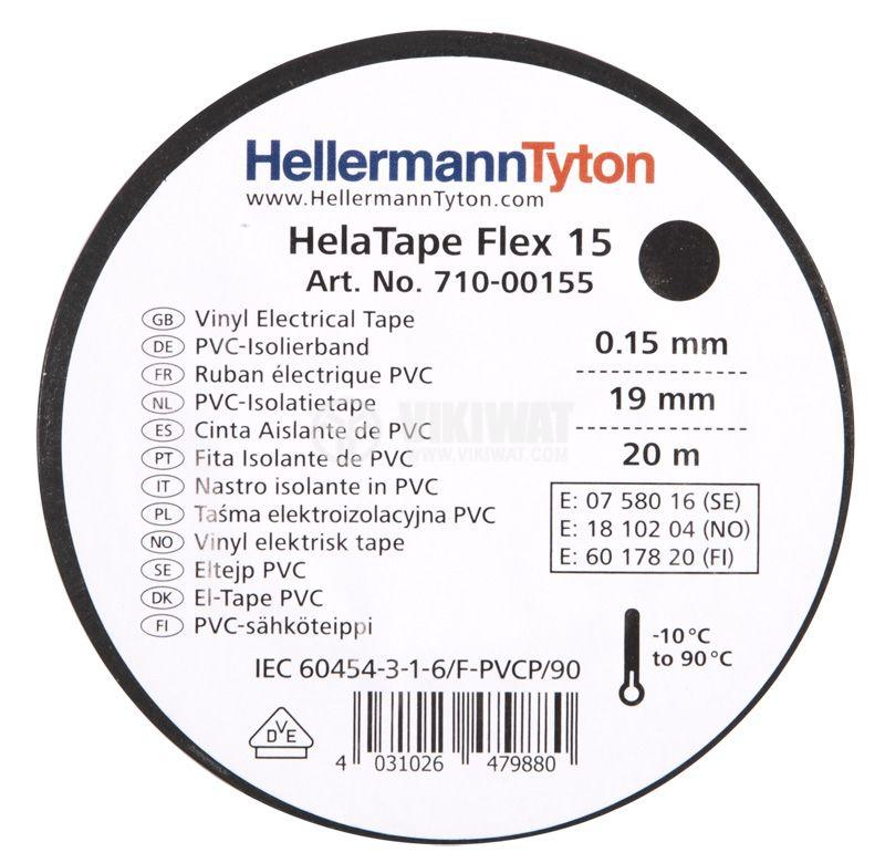 PVC изолационна лента HTAPE-FLEX15-19x20-PVC-BK, 19mm x 20m, черна - 2