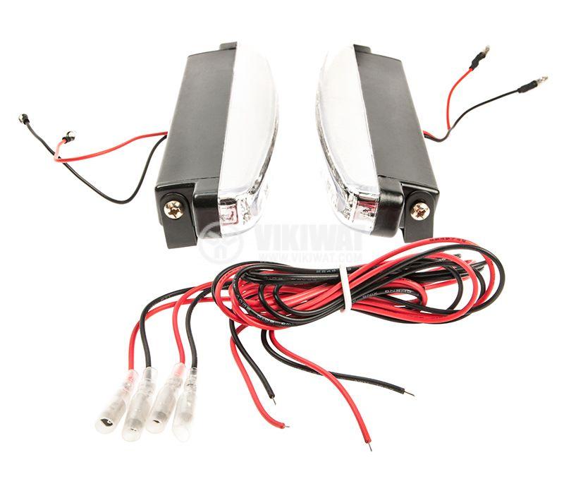LED дневни светлини, за кола, пластмасов корпус - 6