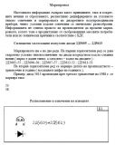 Диод 2D5607, 60 V, 50 mA, Импулсен - 3
