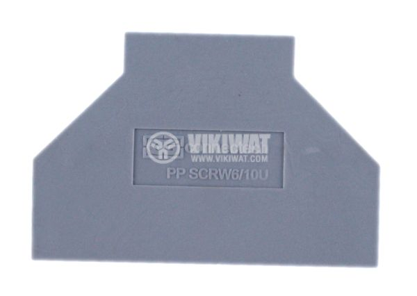 Капачка за редова клема 6/10 mm2, разделителна - 1