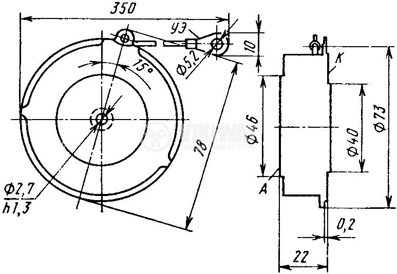 Тиристор T3-320-16, 1600 V, 320 A, с радиатор - 2