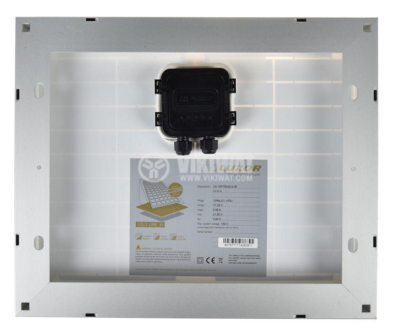 Фотоволтаичен панел 10W 12V 0.58A LX-10M - 2