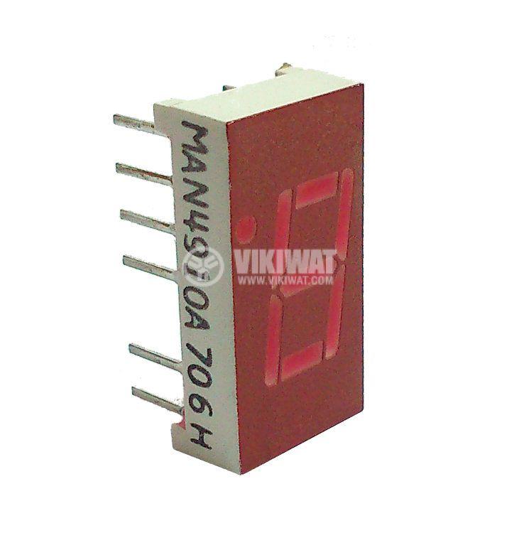 LED индикатор 7-сегментен MAN4910 9x19x4mm - 1
