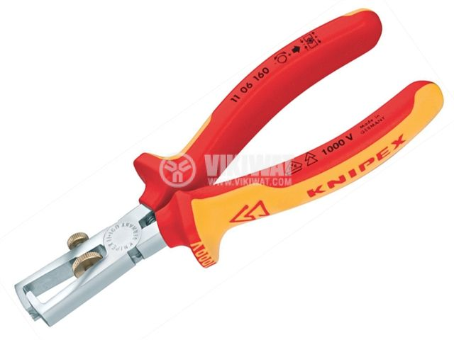 Insulated Wire Strippers 1000V - 1