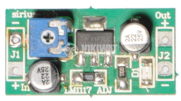 Регулатор на напрежение, LM1117-ADJ, 5VDC - 1.25/3.75VDC - 1