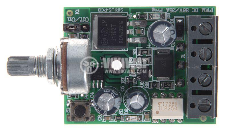 PWM DC 600W Motor Controller - 3