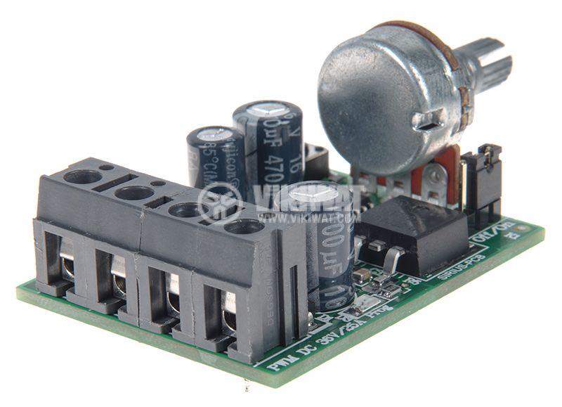 PWM DC 600W Motor Controller - 4