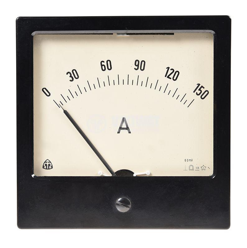 Ammeter DC - 1